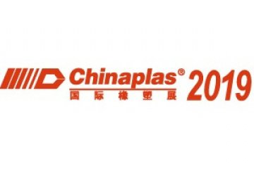 Veletrh CHINAPLAS 2019 China